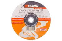 Круг отрезной по металлу Granite - 230 х 2,0 х 22,2 мм + 30%