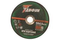 Круг отрезной по камню Тайфун - 180 х 2,0 х 22,2 мм