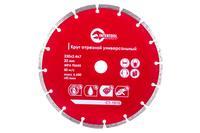 Диск алмазный Intertool - 230 мм, сегмент PROF