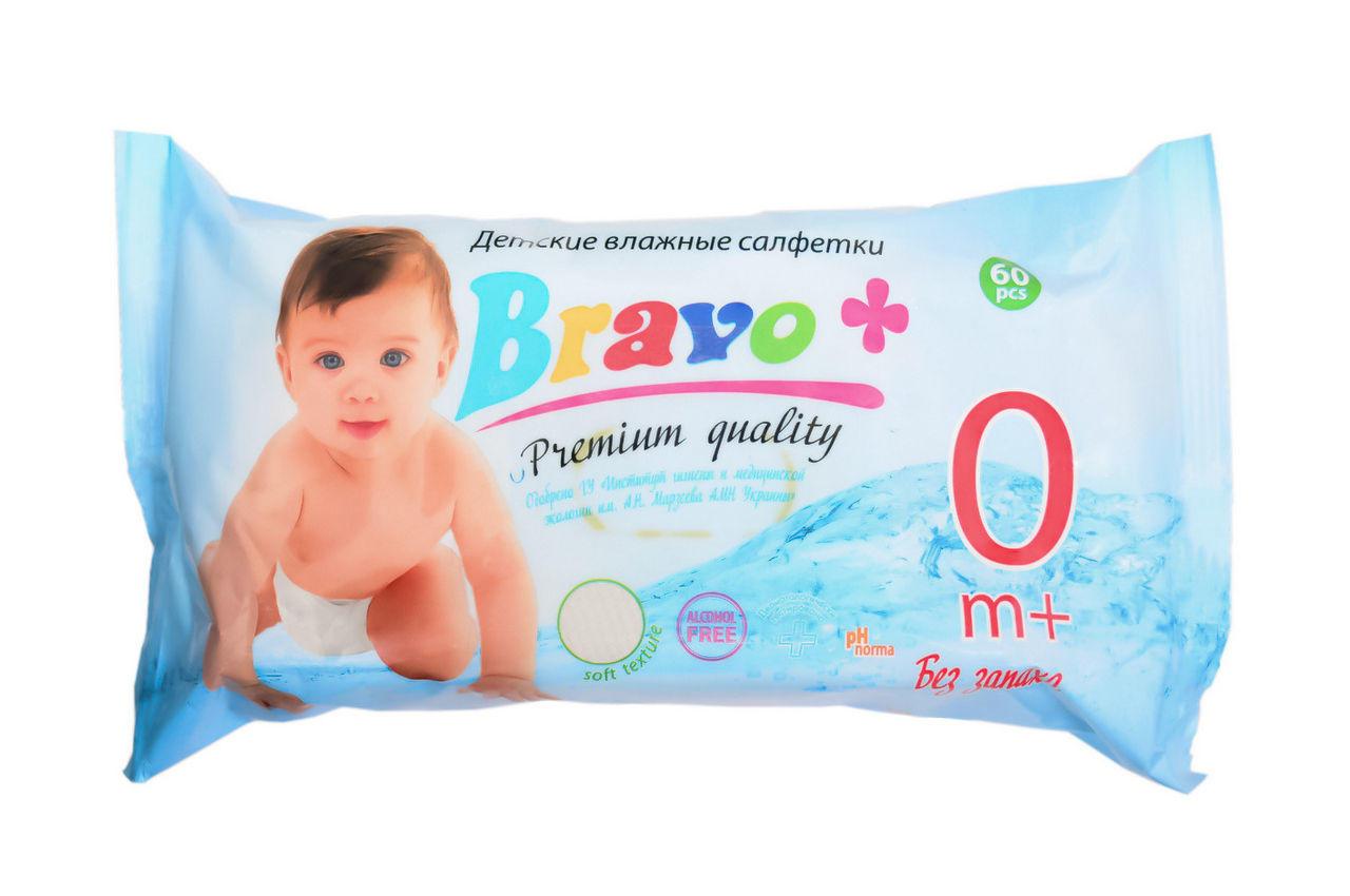 Салфетки влажные Bravo - детские (60 шт.) 1