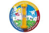 Часы песочные Стеклоприбор - 3 мин, чистим зубки 3 минутки зубна фея