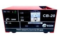 Зарядное устройство Edon - CB-20