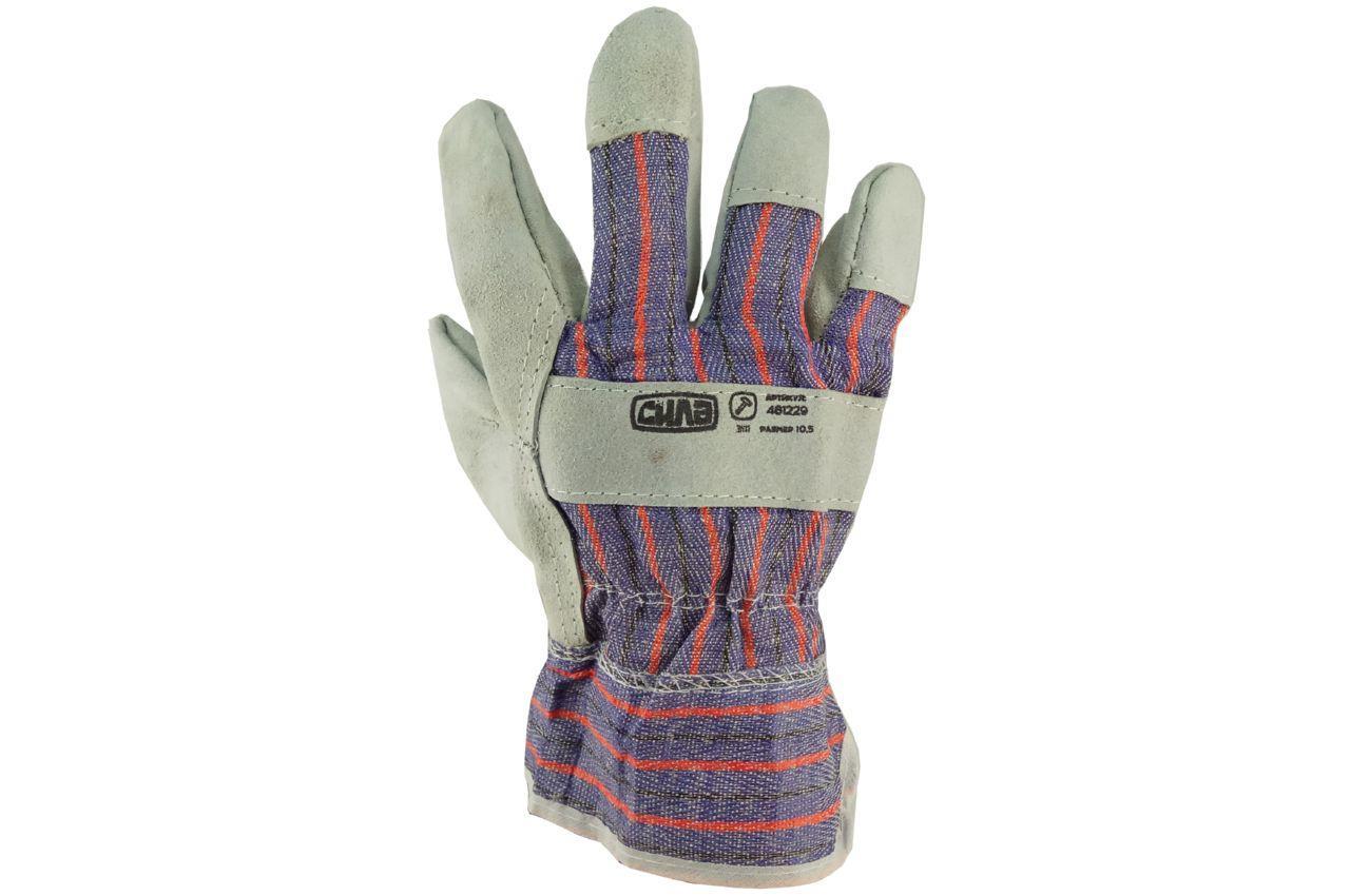 Перчатки Сила - замшевые комбинированные, сшивная ладонь 10,5 2