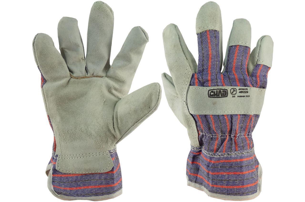 Перчатки Сила - замшевые комбинированные, сшивная ладонь 10,5 3