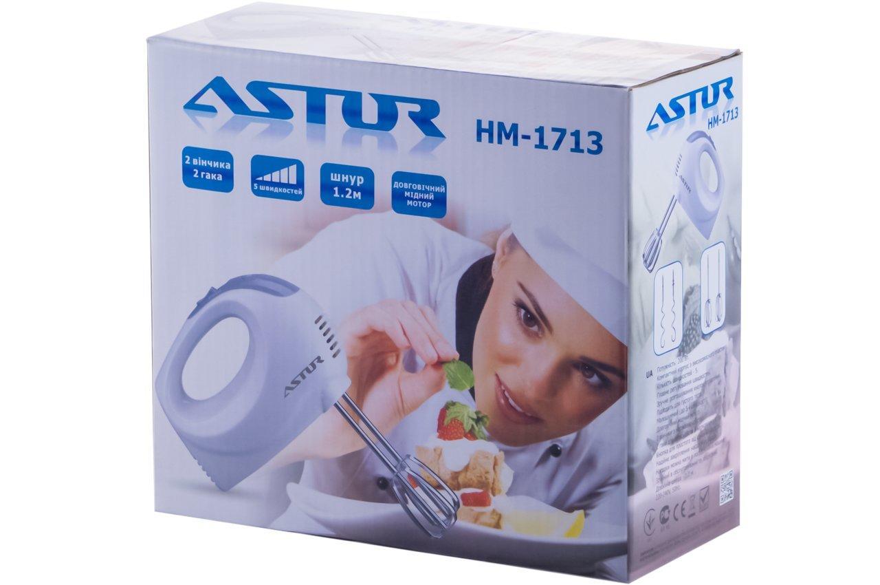 Миксер Astor - HM-1713 5
