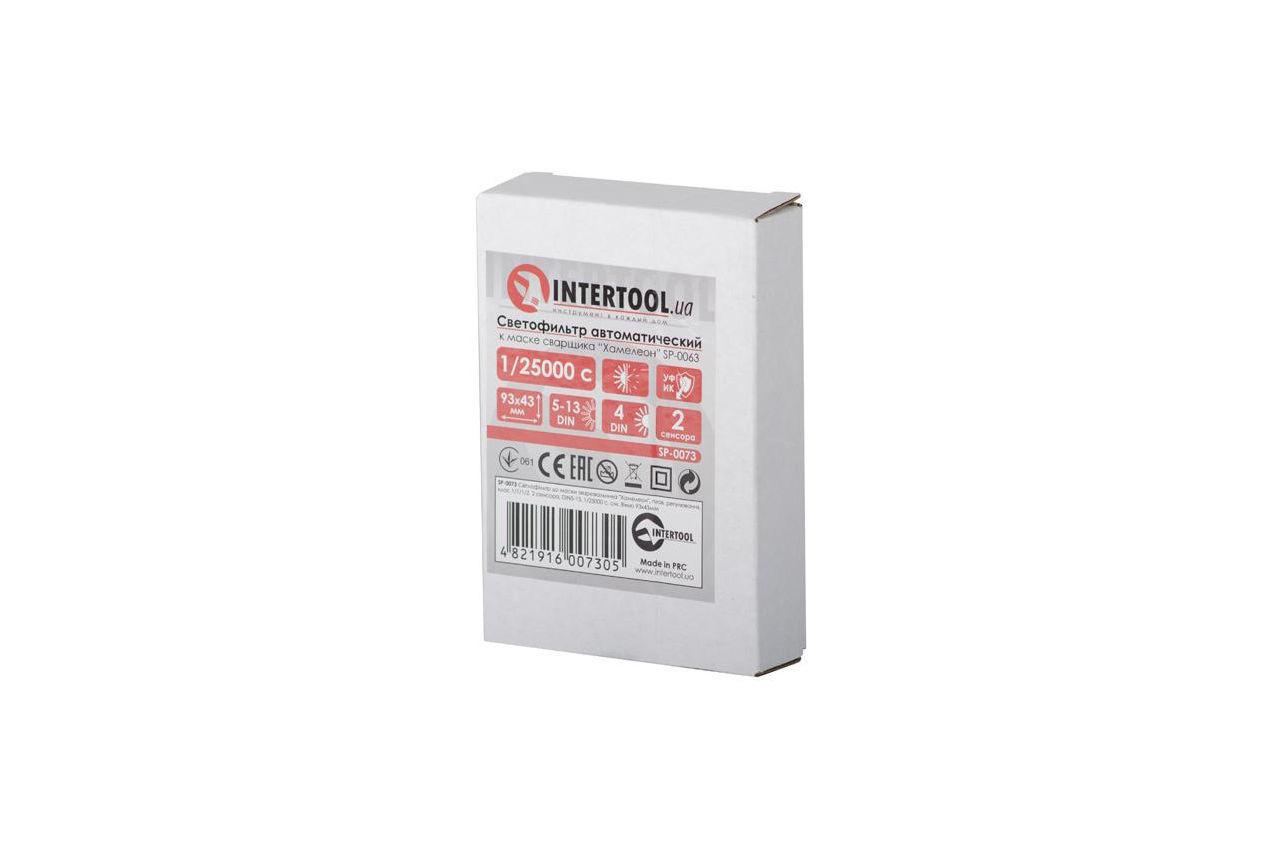 Светофильтр к маске хамелеон Intertool - 92 x 42 мм плавная SP-0073 4