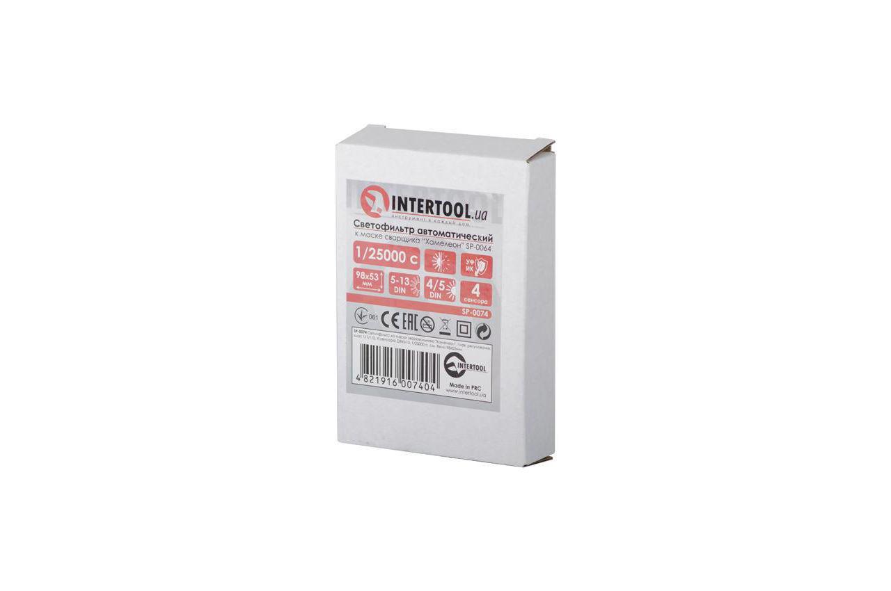 Светофильтр к маске хамелеон Intertool - 100 x 50 мм плавная 4