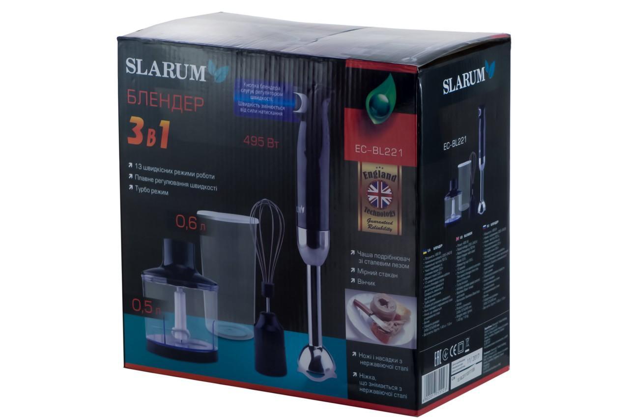Блендер Slarum - EC-BL221 3