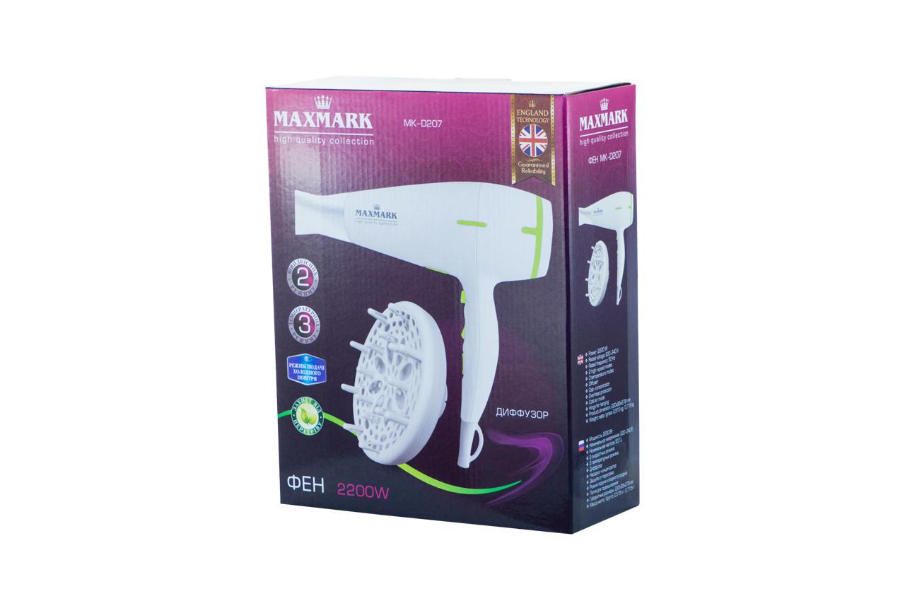 Фен Maxmark - MK-D207 3