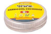 Канифоль Mastertool - 10 г, сосновая