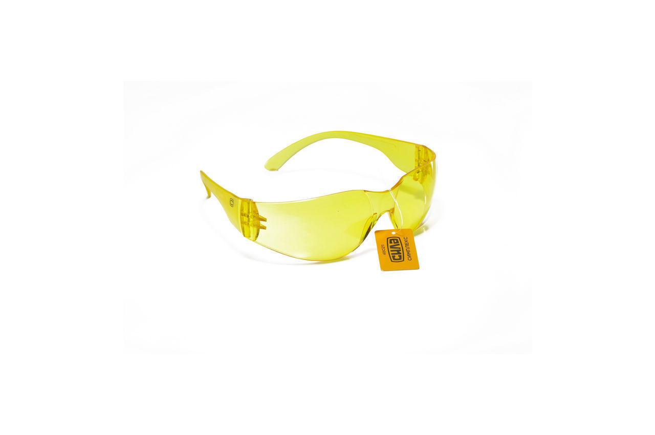 Очки защитные Сила - симплекс желтые 1