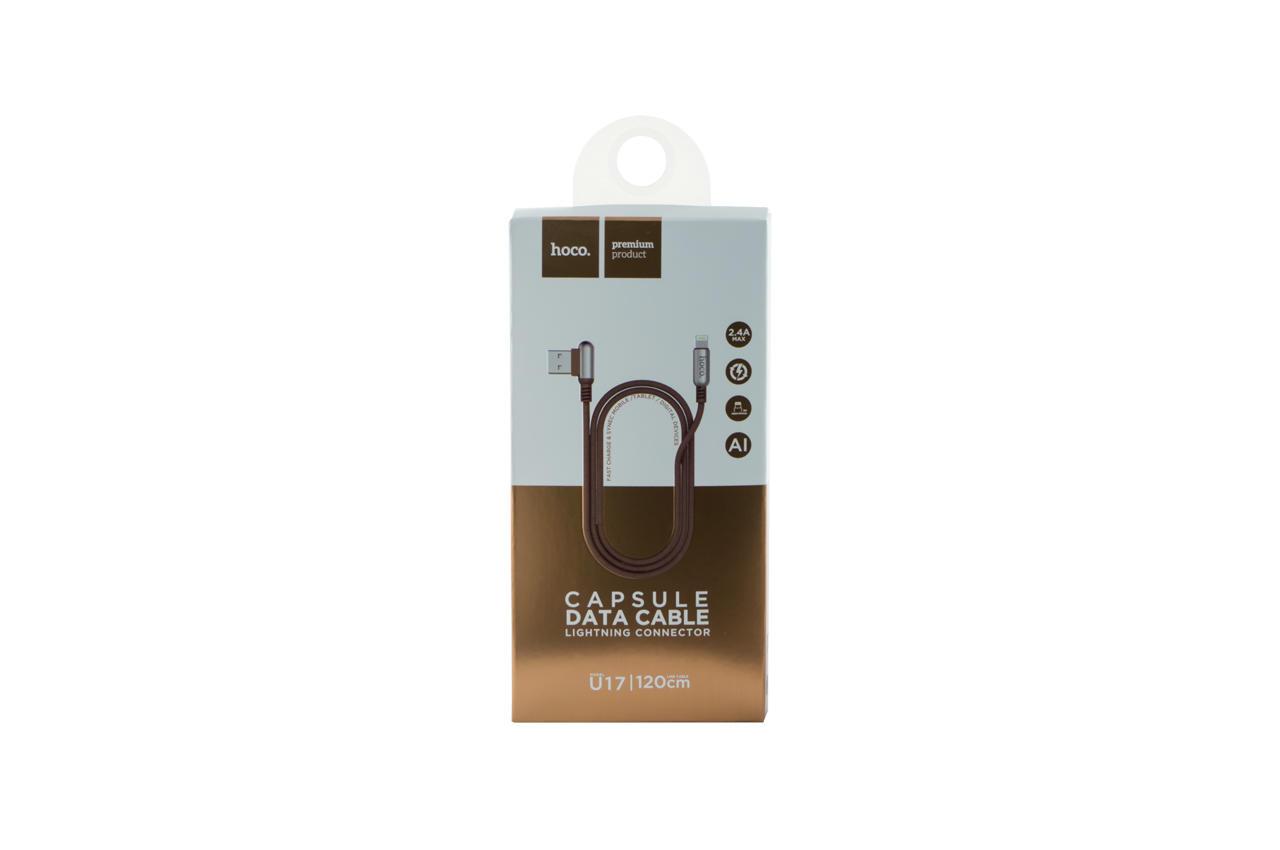 Кабель Lightning Hoco - U17 1,2 м Coffee 2