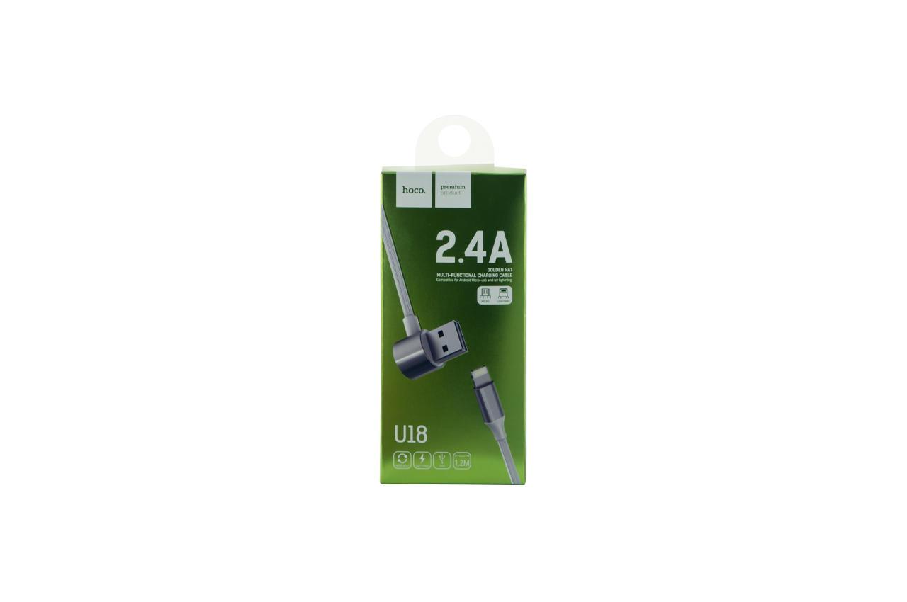 Кабель Lightning+Micro-USB Hoco - U18 1,2 м White 2