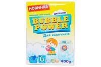 Стиральный порошок Bubble Power - 0,4кг универсальный Baby