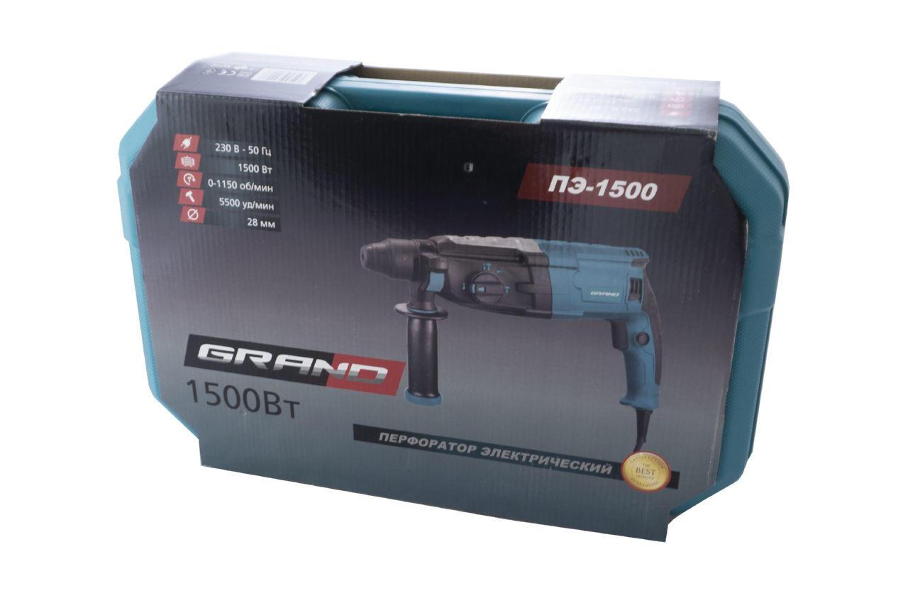 Перфоратор прямой Grand - ПЭ-1500 6