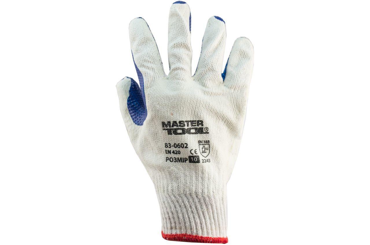 Перчатки Mastertool - стекло (синяя) 10 2