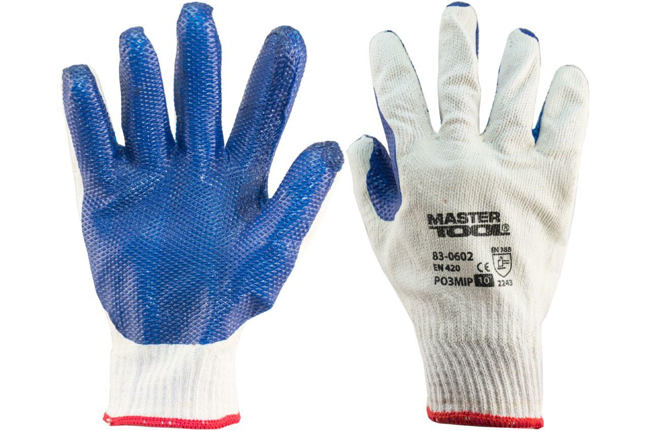 Перчатки Mastertool - стекло (синяя) 10 3