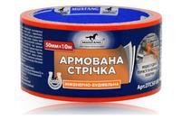 Скотч армированный Mustang - 50 мм x 10 м оранжевая