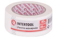 Лента малярная Intertool - 48 мм x 40 м белая