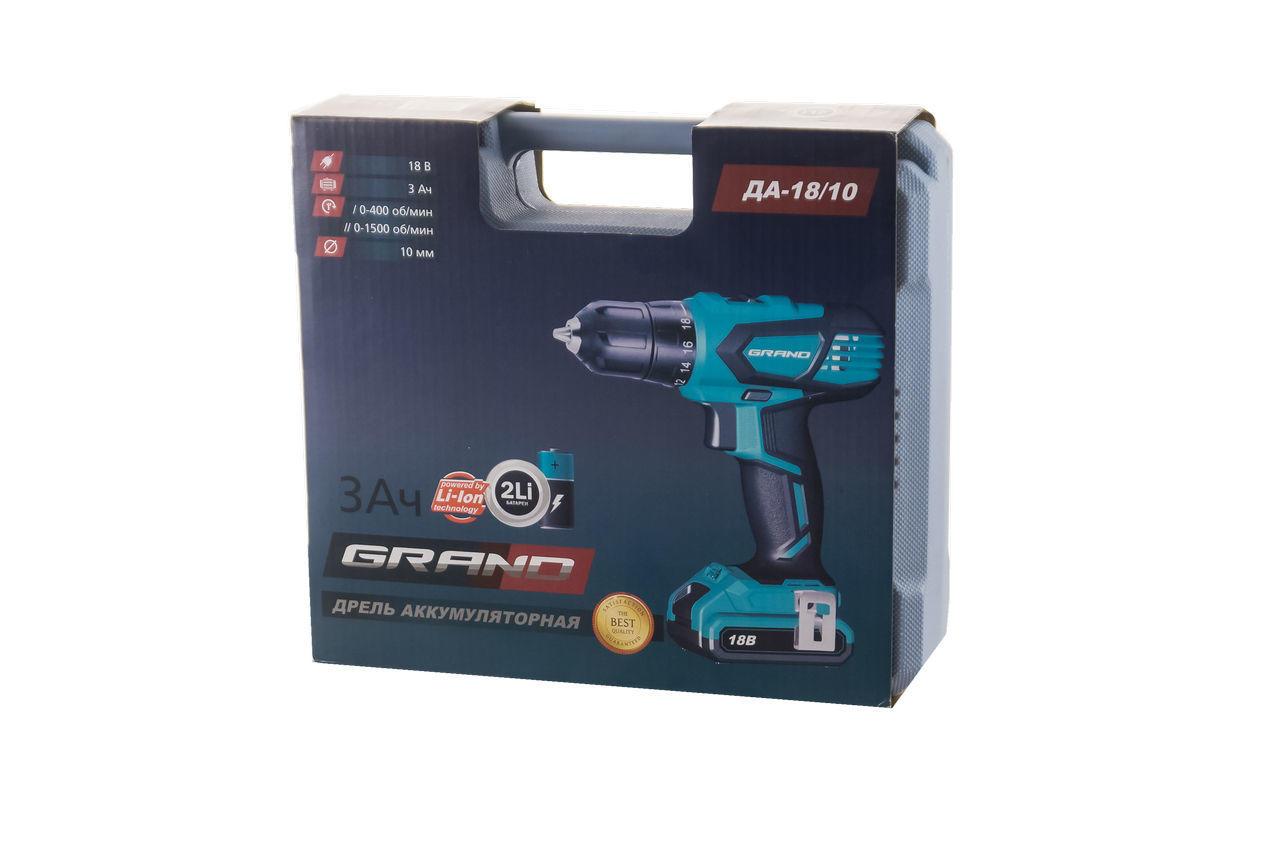 Шуруповерт аккумуляторный Grand - ДА-18-10 2