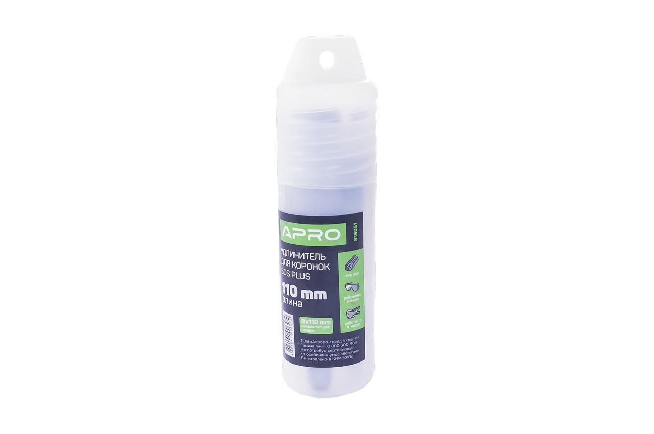 Удлинитель для коронки по бетону SDS+ Apro - 110 мм 3