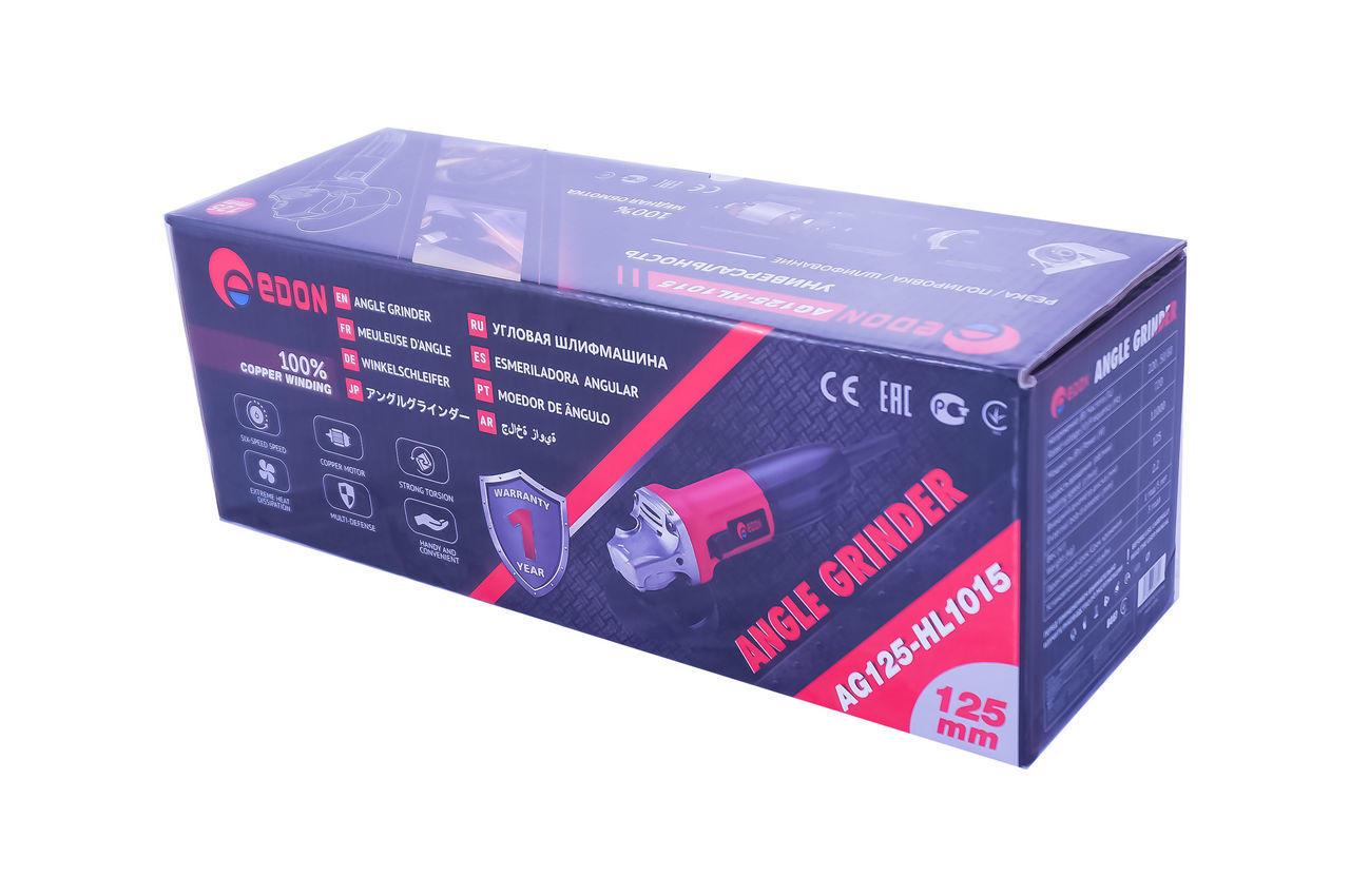 Угловая шлифмашина Edon - AG125-HL1015 4