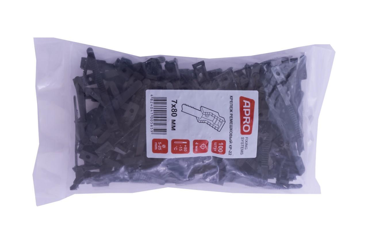 Крепеж ремешковый Apro - 7 x 80 мм, черный (100 шт.) 1