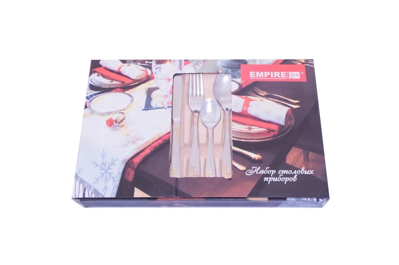 Столовый набор Empire - 24 ед. 8814 2