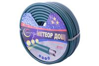 Шланг поливочный Avci Flex - 1/2 x 30 м метеор дождь