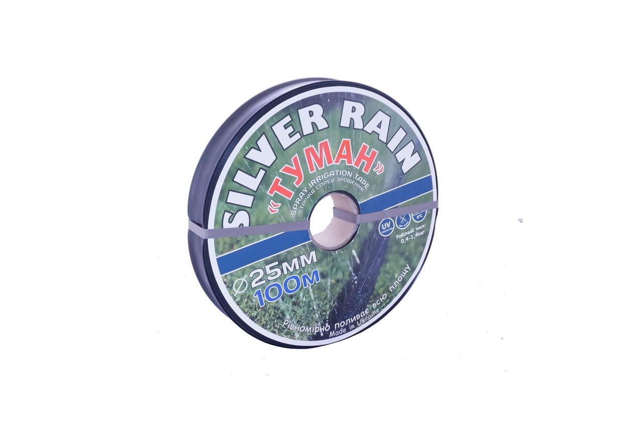 Лента туман Silver Rain - 25 мм x 100 м 1