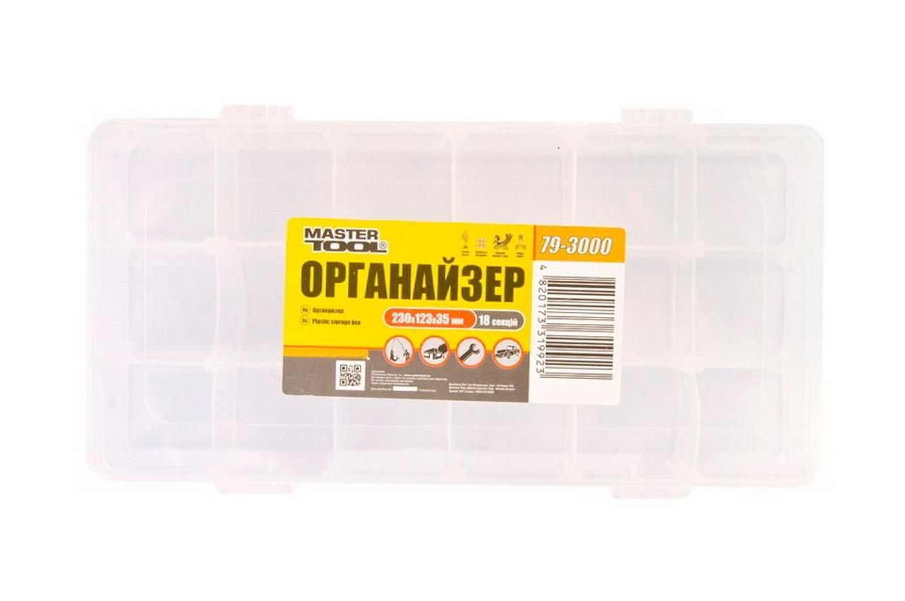 Органайзер Mastertool - 9 230 х 123 х 35 мм 1