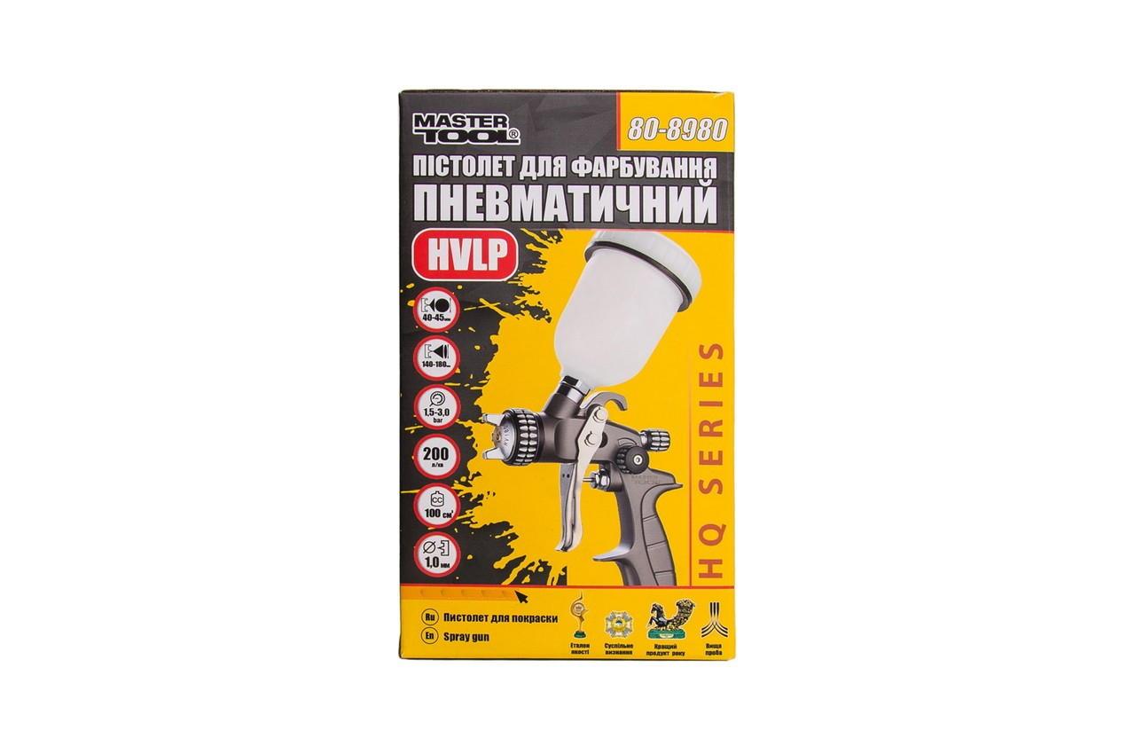 Пневмопистолет лакокрасочный HVLP-HQ Mastertool - 100 мл x 1,0 мм, верхний бак 2