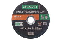 Круг отрезной по металлу Apro - 150 х 1,6 х 22,22 мм