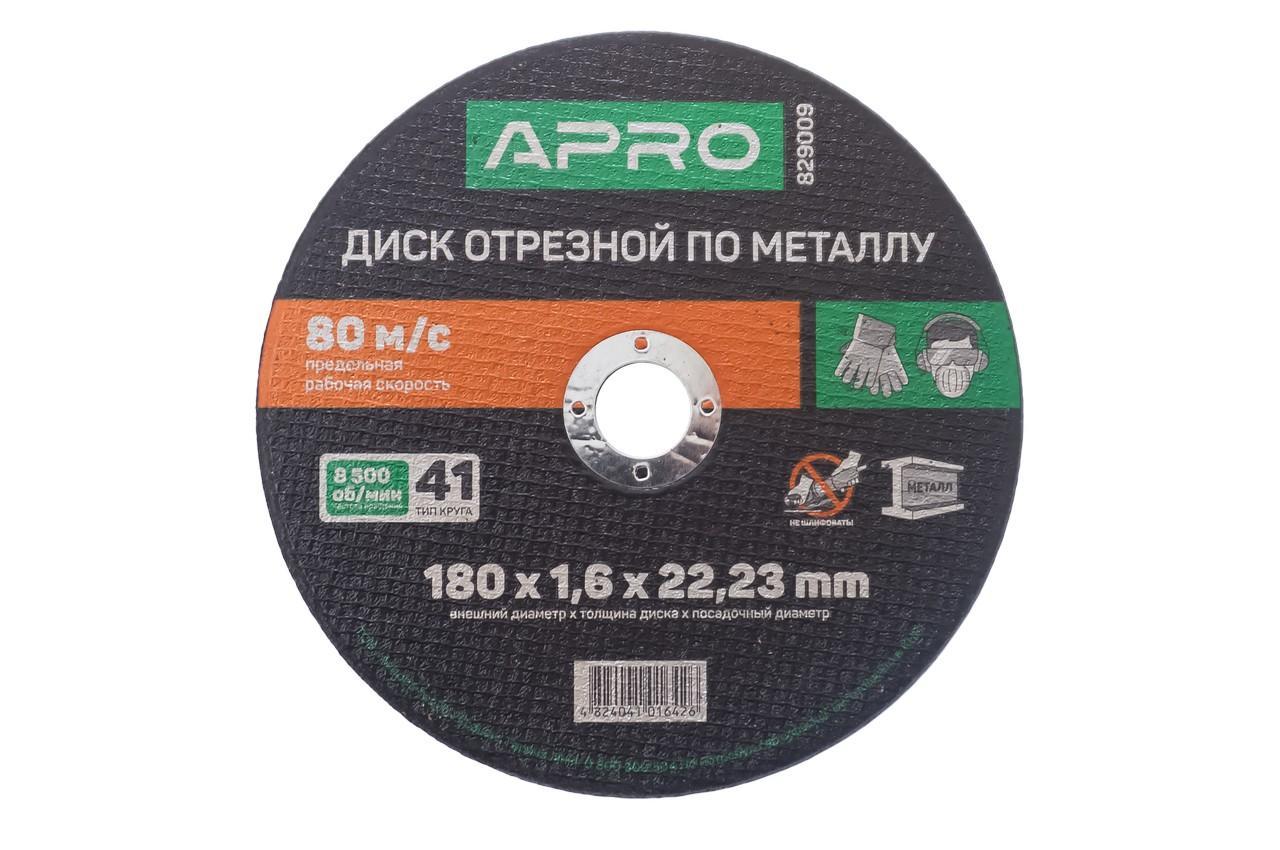 Диск отрезной по металлу Apro - 180 х 2,0 х 22,2 мм 1