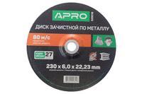 Диск зачистной по металлу Apro - 230 х 6 х 22,2 мм