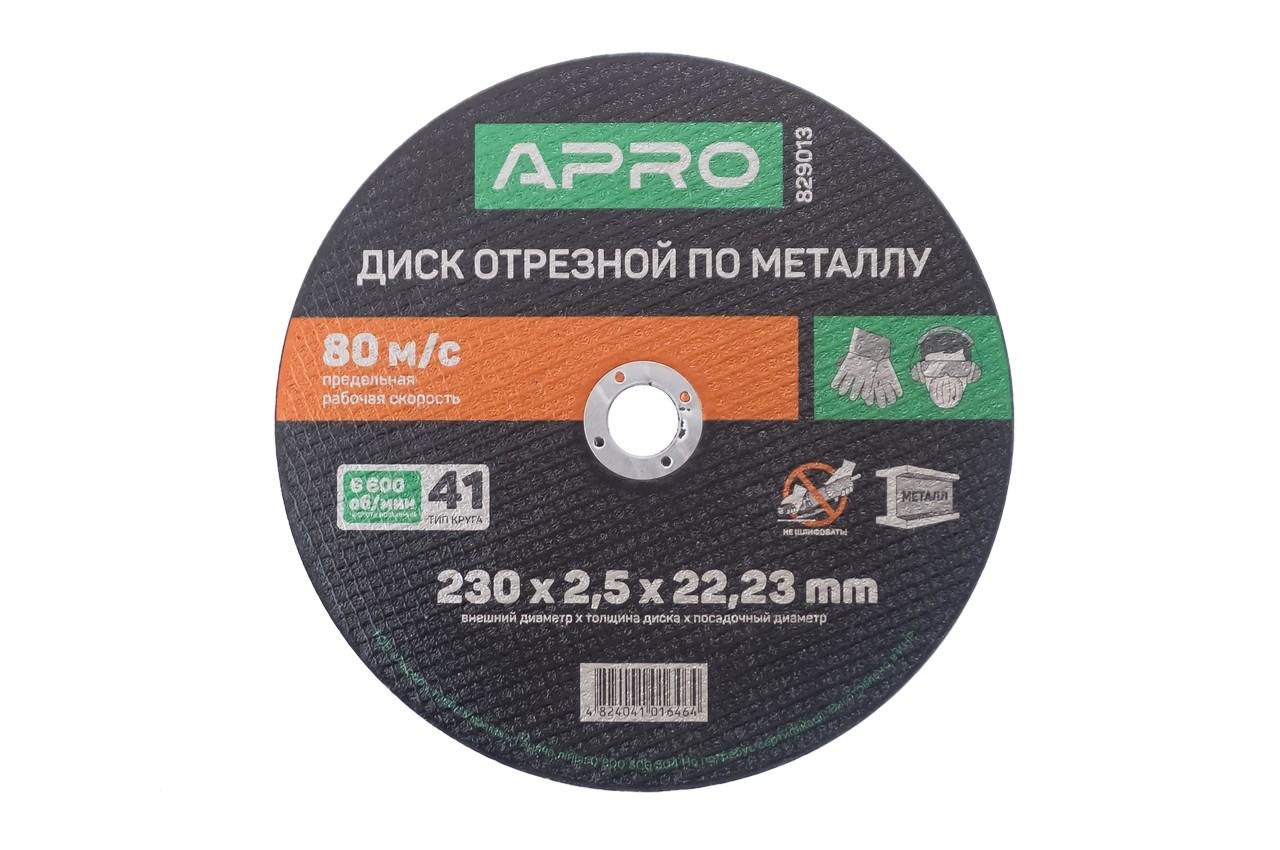 Диск отрезной по металлу Apro - 230 х 2,5 х 22,2 мм 1