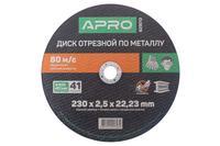 Круг отрезной по металлу Apro - 230 х 2,5 х 22,22 мм