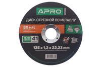 Круг отрезной по металлу Apro - 125 х 1,2 х 22,22 мм