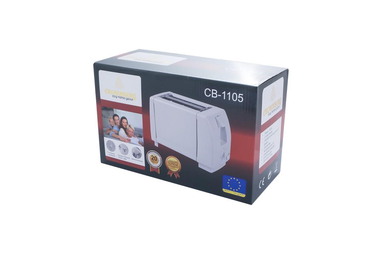 Тостер Crownberg - CB-1105 4