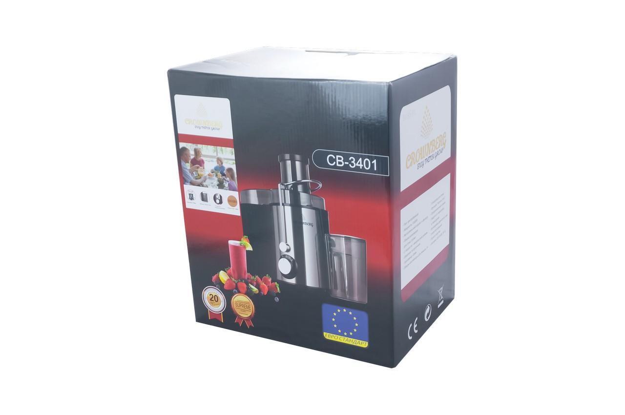 Соковыжималка Crownberg - CB-3401 3