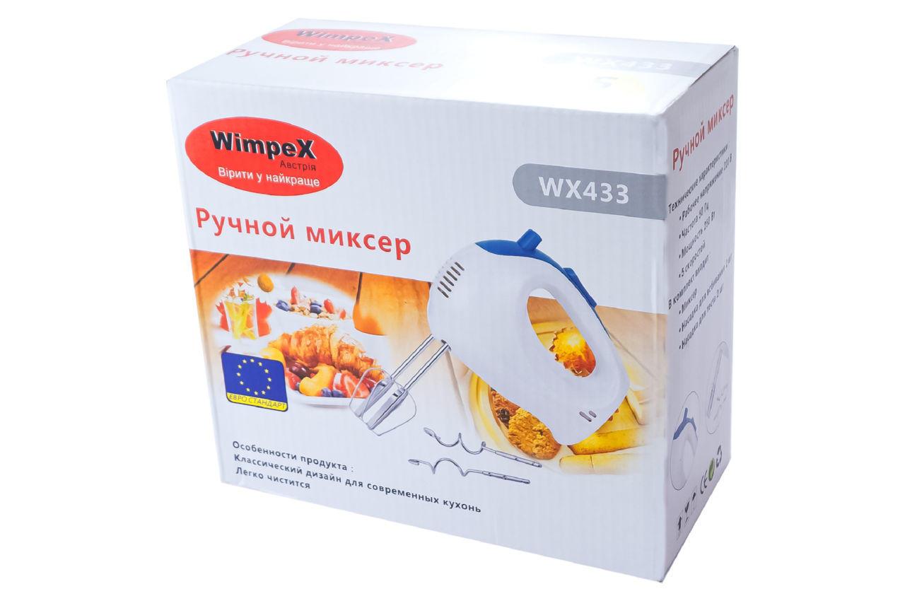 Миксер Wimpex - WX-433 3