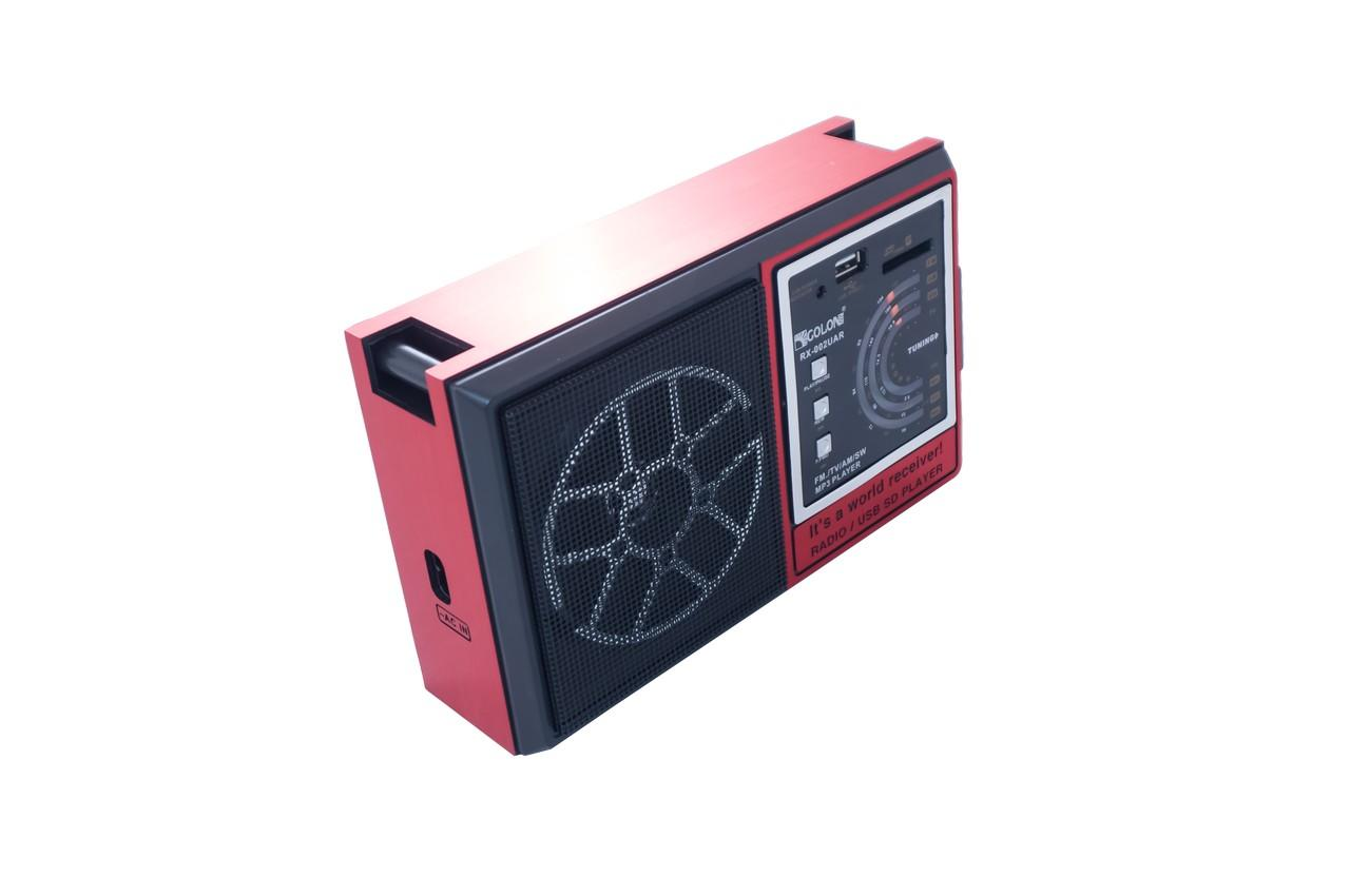 Радиоприемник Golon - RX-002 UAR 2