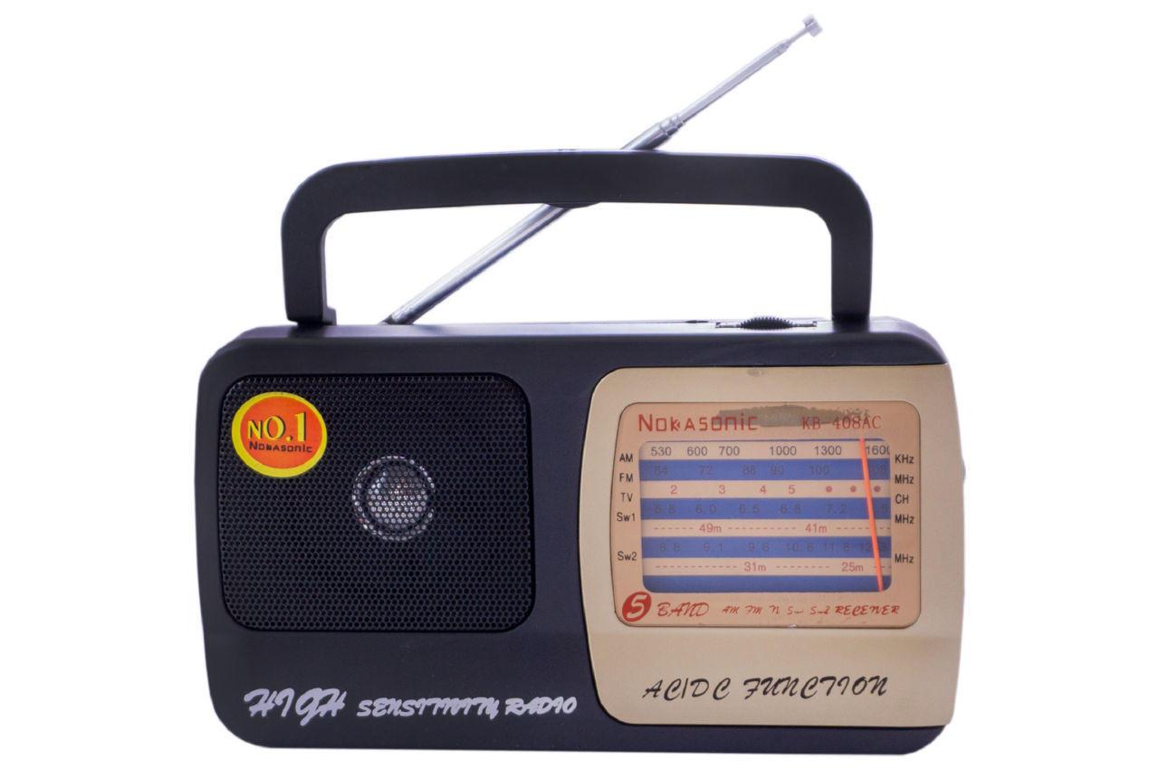 Радиоприемник Kipo - KB-408AC 1