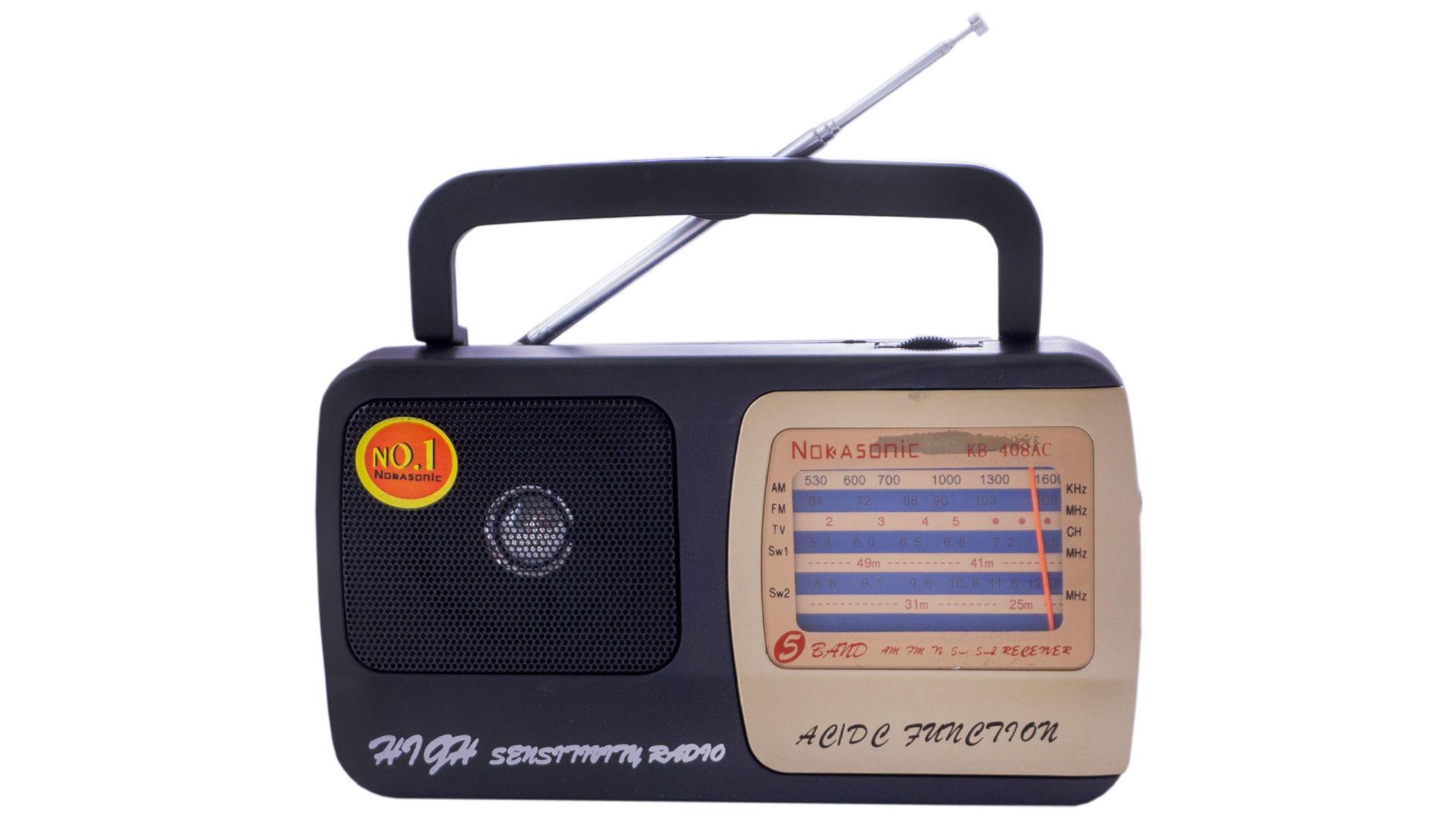 Радиоприемник Kipo - KB-408AC 6