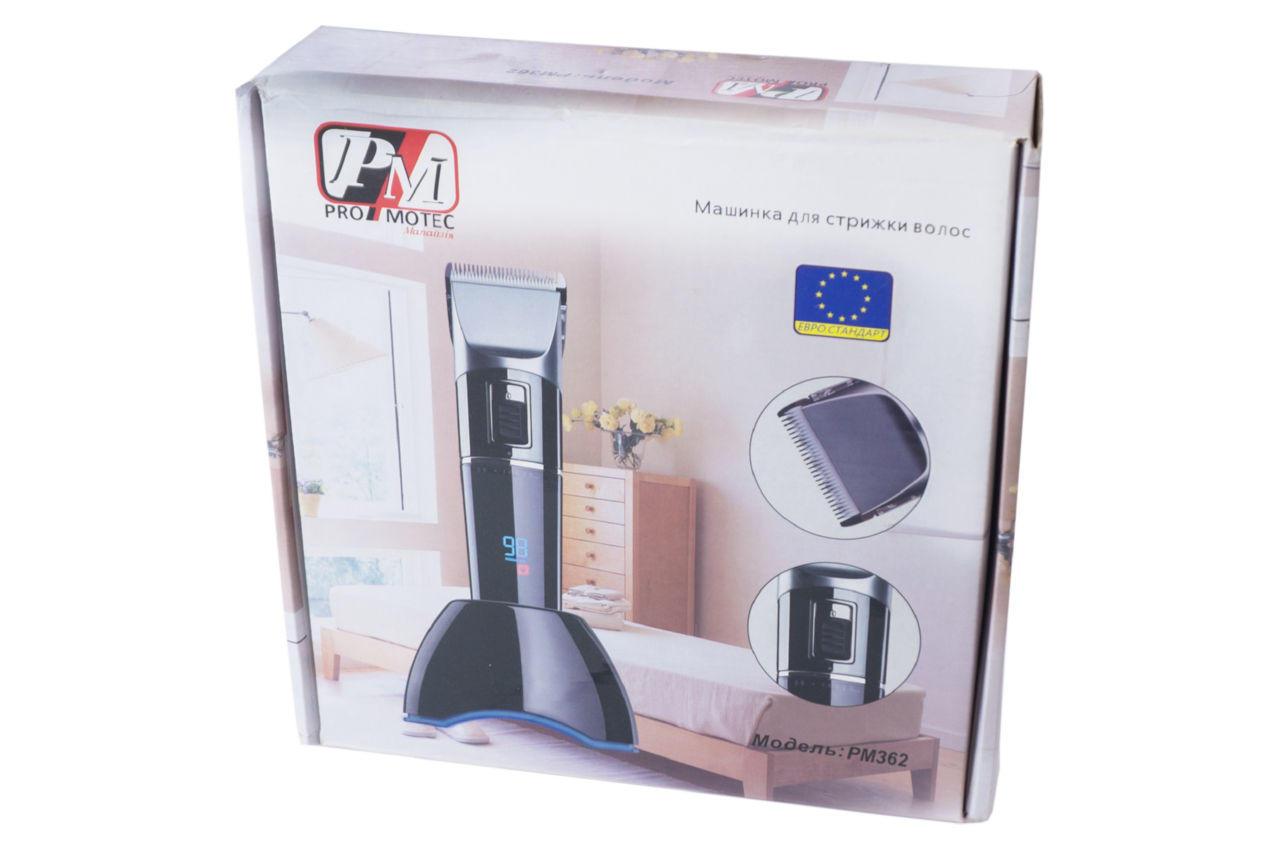 Машинка для стрижки Promotec - PM-362 4