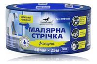 Лента малярная Mustang - 48 мм x 25 м синяя фасадная