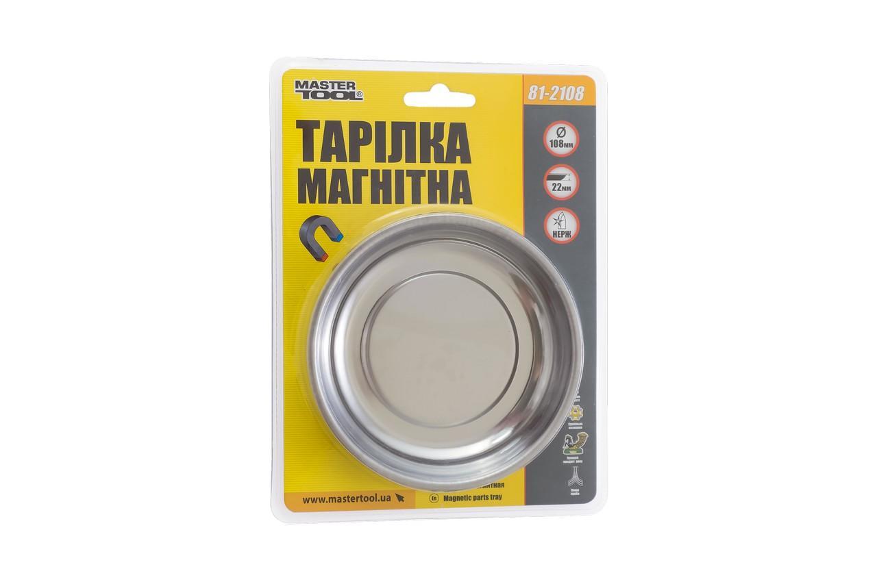Тарелка магнитная Mastertool - 108 мм 1