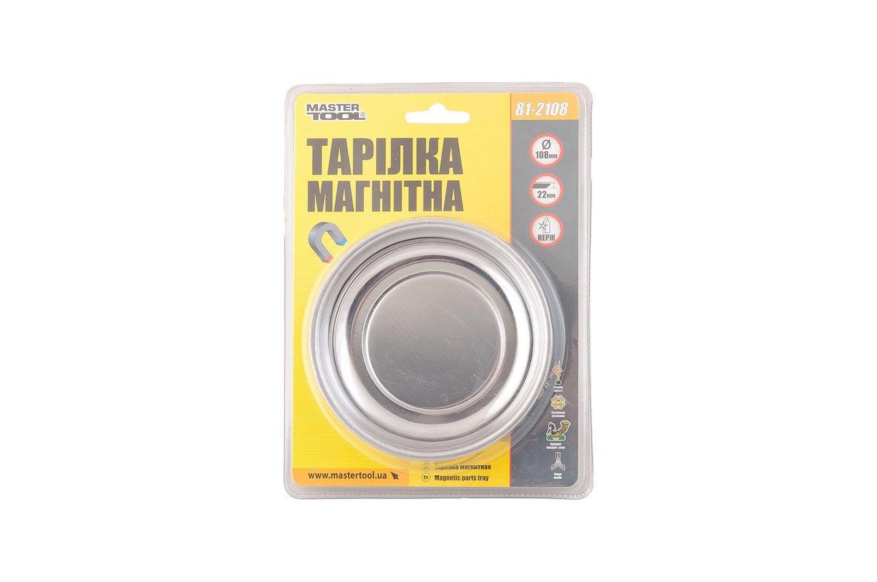 Тарелка магнитная Mastertool - 108 мм 2