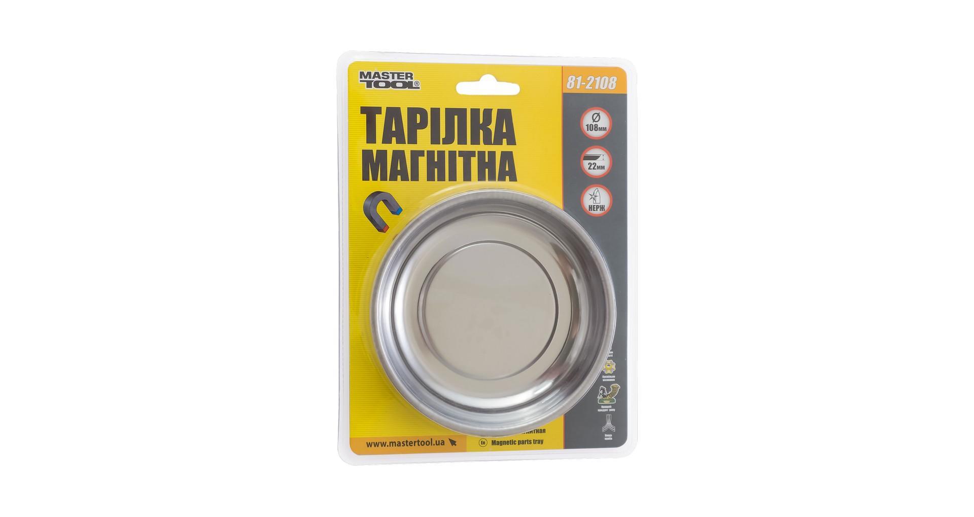 Тарелка магнитная Mastertool - 108 мм 4