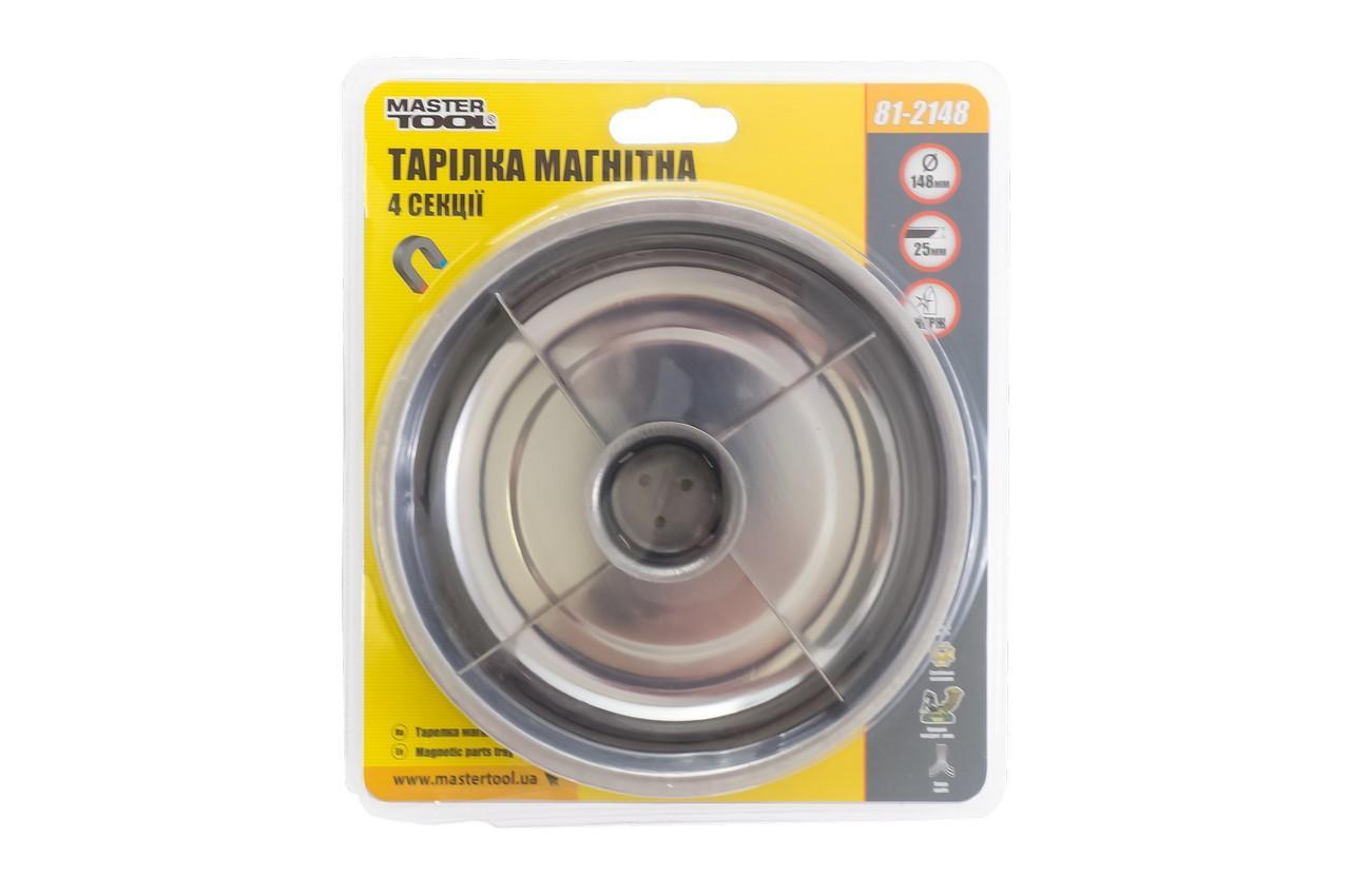 Тарелка магнитная Mastertool - 148 мм 1